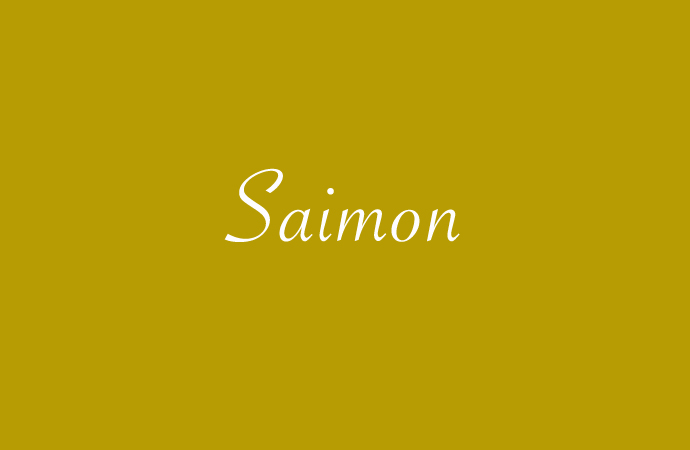 Saimon – ein schöner Name